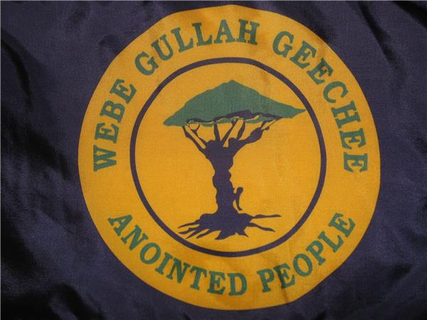 gullah geechee nation appreciation week 2017 07 24 by gullahgeechee rh blogtalkradio com Gullah Flag Logo Gullah Food