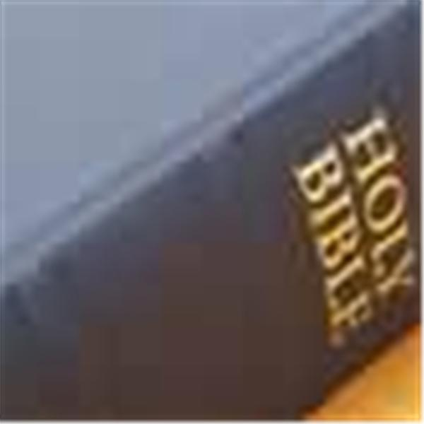 Do You Really Know Your Bible